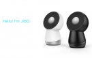 Did you meet the robot of your family, Jibo?