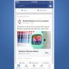 Facebook ve Twitter'dan sosyal alışveriş denemeleri