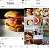 Instagram'da Beğendiğiniz Görselleri Kaydedin