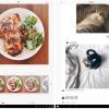Instagram, Windows 10 Tabletlerde!