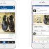 Instagram ve Facebook Ortak Reklamları
