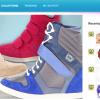 Zappos'un Yeni Sosyal Alışveriş Platformu: Glance