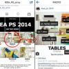 IKEA'dan Instagram'da Web Sitesi!