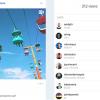 Instagram Video İzlenmelerini Gösteriyor