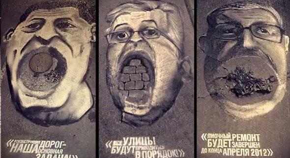 sokak sanatı politik pr kampanya